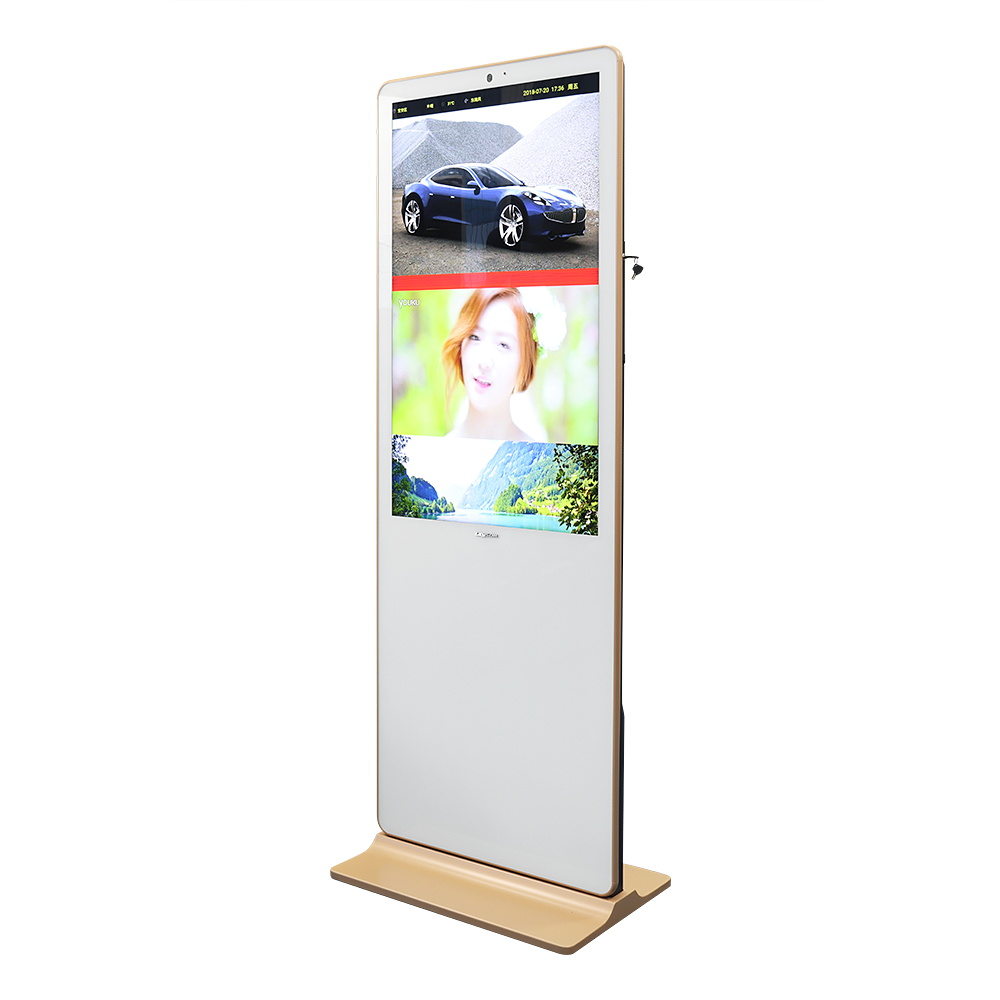 Vertical Touch All-In-One Infrared Ultra Thin